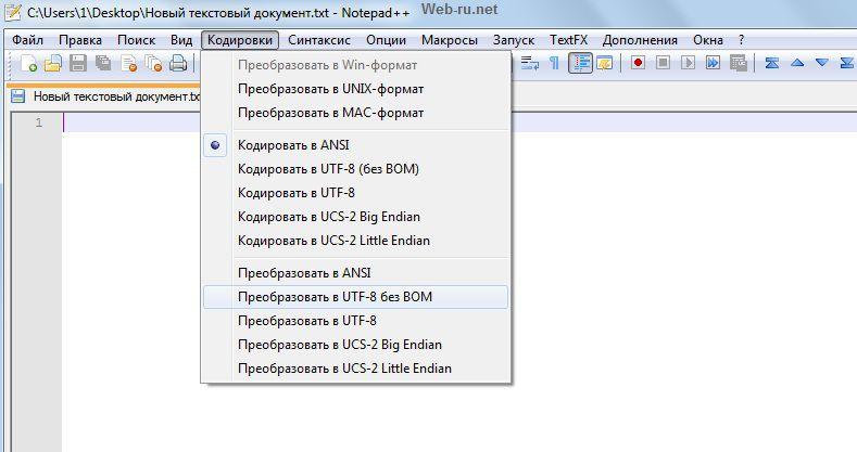 notepad++_menu.jpg