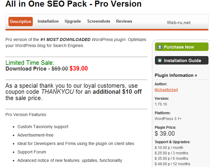 All in One SEO Pack - Pro Version