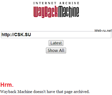 Wayback Machine doesn't have that page archived