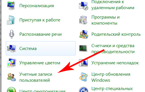 Создание учетной записи Windows шаг 1