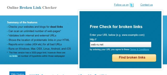Сайт - Broken Link Checker