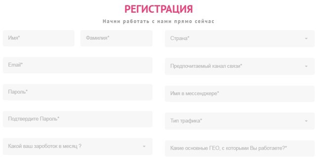 Регистрация в ProfitSocial