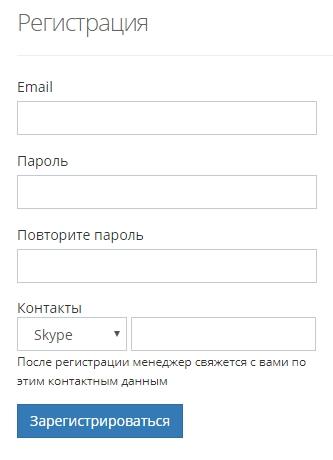 регистрация в dont.farm