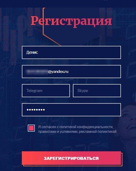 Обзор партнёрской программы в тематике криптовалют – Aivix.com