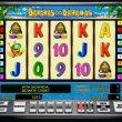 Играть в слоты в онлайн-казино Вулкан