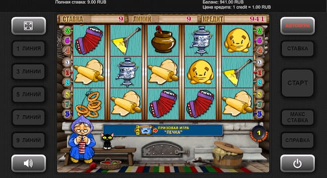 Казино Вулкан — популярный ресурс для игры на деньги