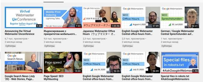 Канал Google Webmasters на YouTube
