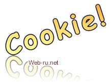 смотреть и чистить куки (cookies) в браузерах Опера, Мозила, Хром, Эксплорер, Safari. Программа для удаления cookie