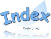 Индекс поисковых систем и релевантность
