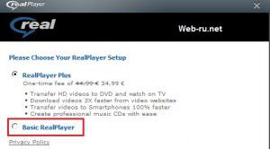 Установка RealPlayer