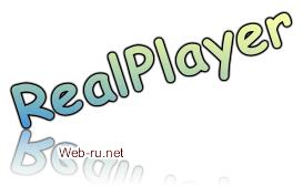 Как скачать видео с Контакта, Youtube, с сайта. Установка RealPlayer плагина в браузеры Firefox и Chrome