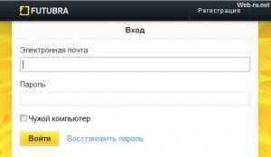 Futurba.com регистрация