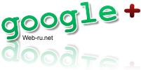 Персонализированный поиск Google