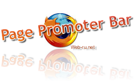 Page Promoter Bar для Firefox