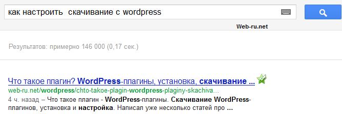 Шустрый Google