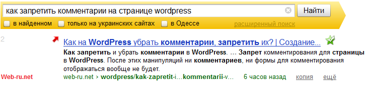 Шустрый Яндекс