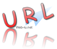 Что такое URL адрес сайта? Параметры и допустимые символы URL