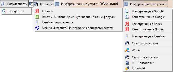 Вкладки Page Promoter Bar Firefox