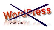 Как узнать версию WordPress и скрыть версию WP своего сайта?