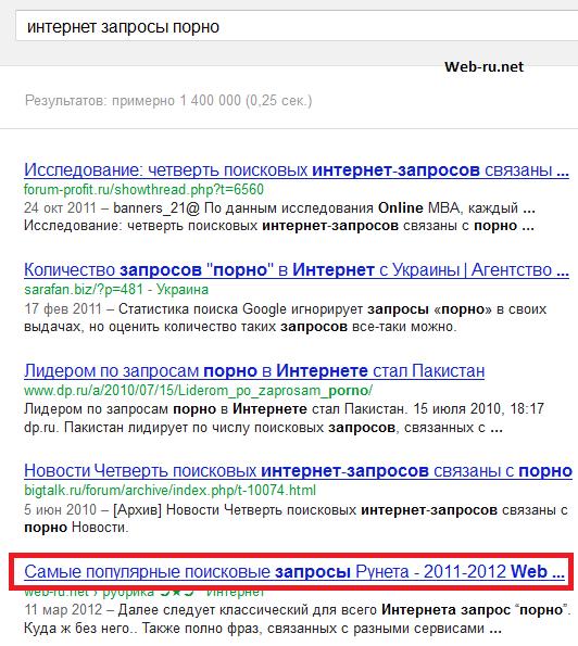 Новое в поиске Гугла