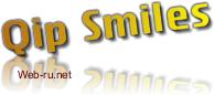 Смайлы в комментариях WordPress - плагин Qip Smiles