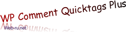 WP Comment Quicktags Plus