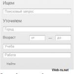 Яндекс - поиск людей по параметрам