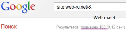 Число страниц в основном индексе Google