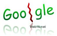 дополнительный индекс Google Supplemental Index