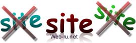 санкции и фильтры поисковых систем