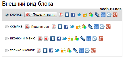 ta Family — Википедия