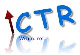 Что такое CTR баннера или рекламного объявления?