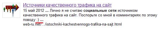картинки в сниппетах Google