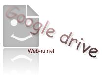 Получение ссылки на скачивание в Google drive