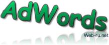 Точный порядок слов в запросе (используем Google AdWords) — так ли это важно? Видеоурок