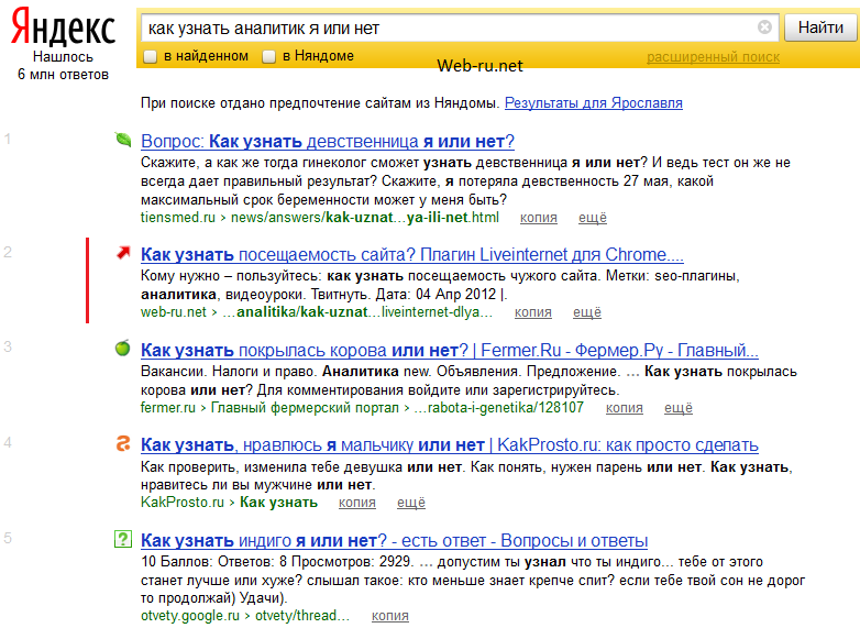 Web-ru.net-30 мая 2012-2