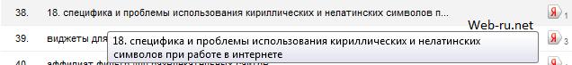 Web-ru.net-9 мая 2012-3
