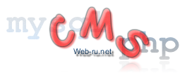 Что такое CMS (движок сайта)?