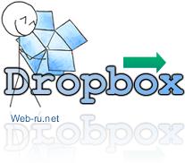Dropbox получить прямую ссылку на файл