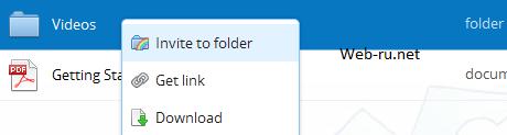 Dropbox - расшаривание папки
