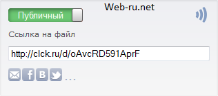 Публичный файл в Яндекс.Диске
