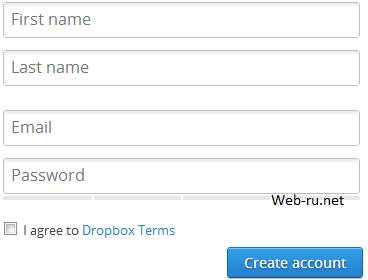 Регистрация на Dropbox