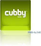 Сервис Cubby.com - облачное хранилище данных