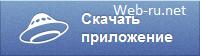 Скачать приложение Яндекс.Диск