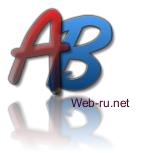 склейка доменов главное зеркало сайта