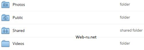 Типы папок в Dropbox