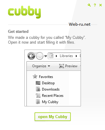 Запуск программы Cubby