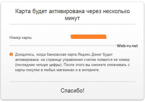 Яндекс деньги снятие наличных в банкоматах