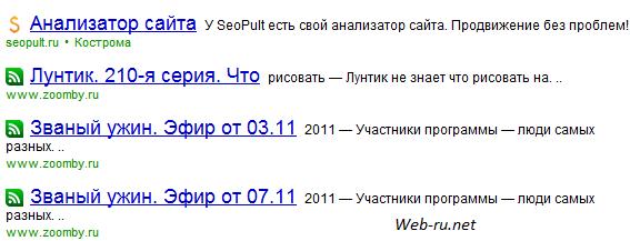 Одно и то же в Begun.ru