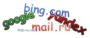 Как посмотреть кэш страницы сайта в Google, Яндекс, Bing и Mail.ru?